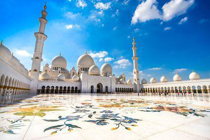 Vereinigte Arabische Emirate Country